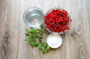 Настойка на красной смородине - фото шаг 1