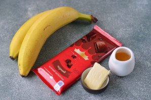 Жареные бананы в шоколаде - фото шаг 1